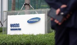 サムスンSDS、イタリアの国防モバイルセキュリティ事業の受注