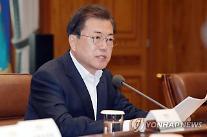 [コロナ19] 文大統領、100兆ウォン規模の緊急資金投入を決定