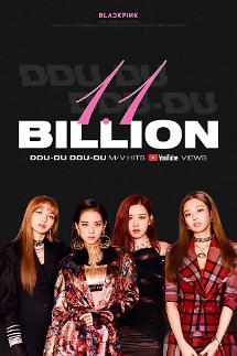 BLACKPINK《DDU-DU DDU-DU》MV播放量破11亿