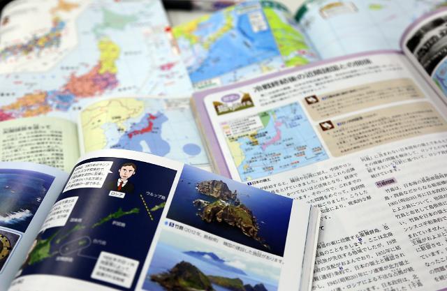 일본 중학교 교과서 82%, 한국이 독도 불법 점거 주장