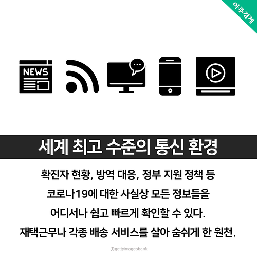 '4·15 총선' 공식 선거운동 시작… 류현진·추신수 하루 재난수당 '586만원'
