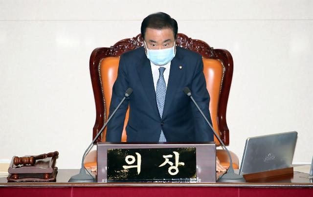 """문희상, n번방 사건에 """"처벌 수위 낮아…신속한 입법 강력 요청"""""""