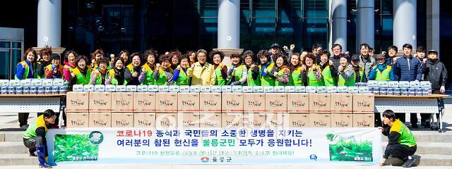 울릉도 청정 산나물(명이, 부지갱이), 코로나19 대응 의료진 응원