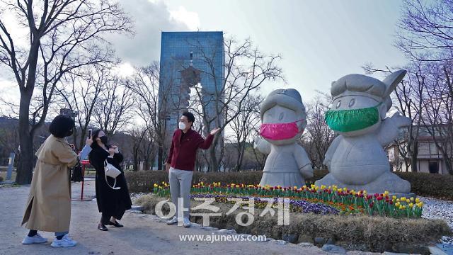 경주엑스포공원, 코로나19로 지친 시민들에 위안
