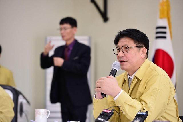 도성훈 인천시교육감, '강력한 사회적 거리두기' 동참 호소