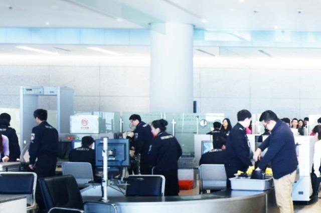 [NNA] 中 上海 훙차오공항 국제선 이용중단, 푸동공항으로 일원화