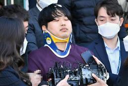 """.每个看过视频的人都是杀人犯!韩法务部指示调查""""N号房""""全体成员."""