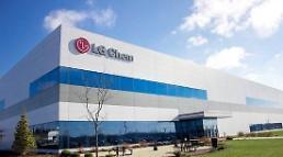.LG化学在美电池工厂暂停生产.