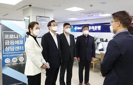 손태승 회장, 연임 후 첫 행보로 코로나19 지원현황 점검