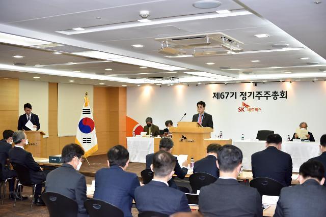 "SK네트웍스, 렌탈 전문 종합회사로…""미래 성장 동력에 집중"""