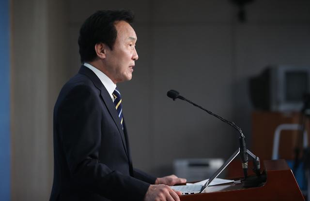 민생당, 상임선대위원장에 손학규...김정화·장정숙·김종배 공동선대위원장