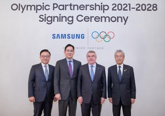 """삼성전자, 도쿄올림픽 연기에 """"IOC 결정 존중"""""""