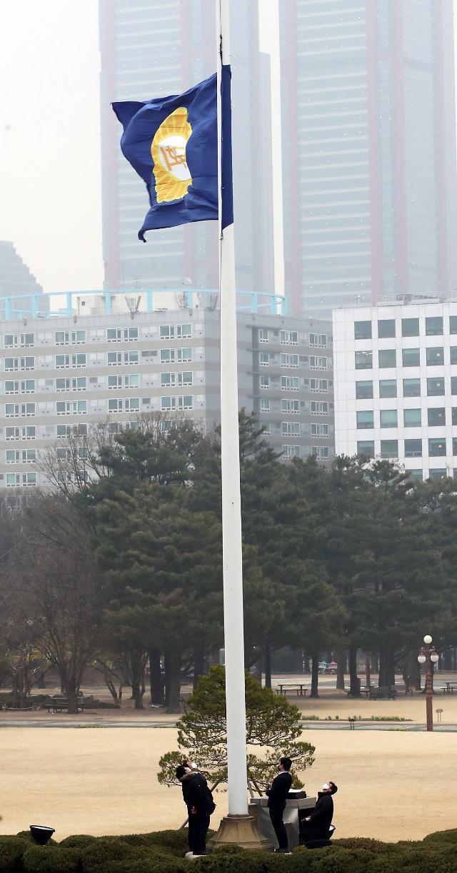[재산공개] 다이아 반지·비올라·미술품…국회의원 이색 재산은
