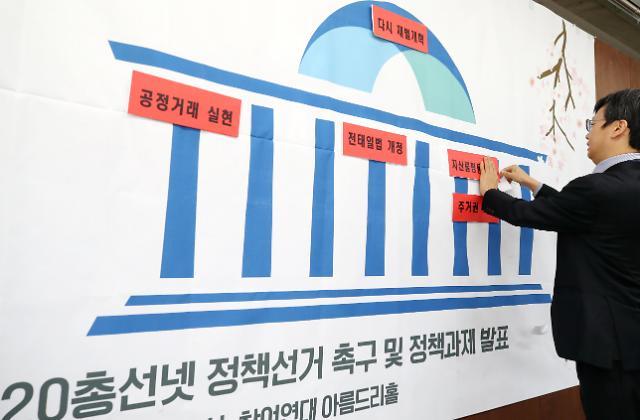 [재산공개] 국회의원 100명 다주택자…강남3구 주택보유자 71명
