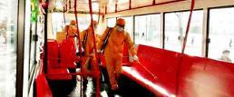 .朝鲜下达抗疫指令:不戴口罩禁止乘车 公共场所做好消毒防疫.