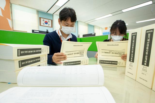 韩高官人均财产逾750万元