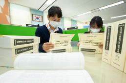 .韩高官人均财产逾750万元 文在寅财产1125万元.