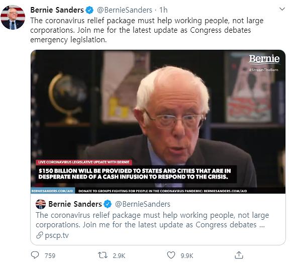 """[코로나19] 샌더스가 막아선 2조 달러...""""실업급여는 필수"""""""