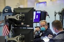 [ニューヨーク株式市場] 米刺激策合意への期待感に・・・ダウ、2日連続で上昇