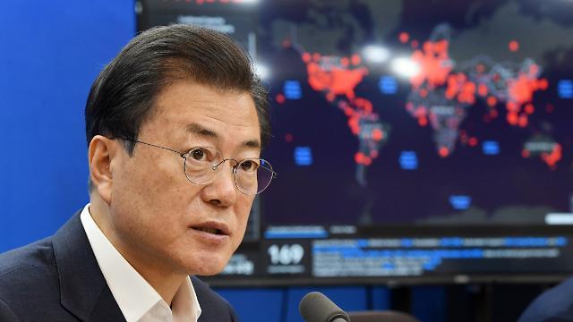 문재인 대통령 국정수행 지지도, 52.5%…1년 4개월 만에 최고치