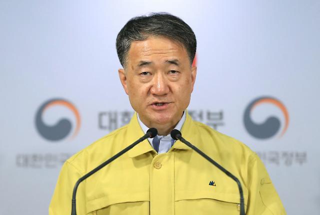 [재산공개] 박능후 복지부 장관, 11억9500만원…지난해보다 2억7000만원 증가