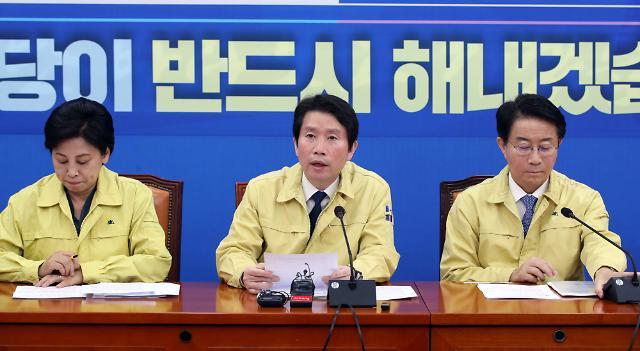"""이인영 """"한국식 방역 세계표준 돼간다…과감한 입국검역 필요"""""""