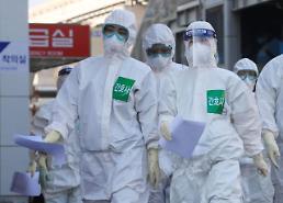 .韩国新冠肺炎累计确诊9241例 境外输入病例持续增长.