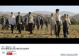 .防弹少年团《ON》双版MV优兔播放量均破亿.