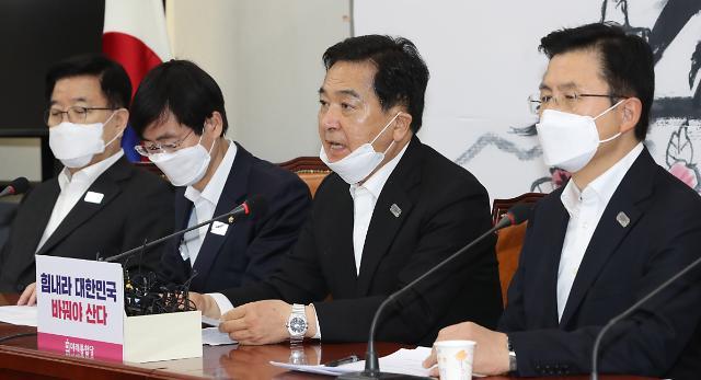 """심재철 """"정부, 50조·100조 지원한다지만...현장에선 그림의 떡"""""""