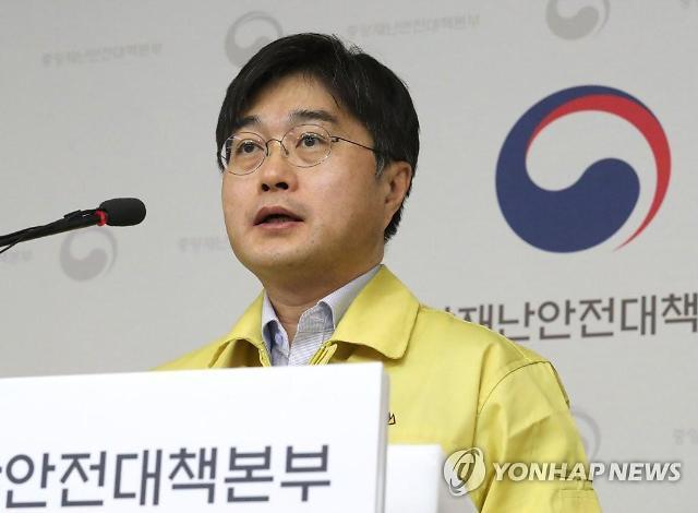 [코로나19] 정부, 고위험시설 5만216곳 점검…4344곳 행정지도