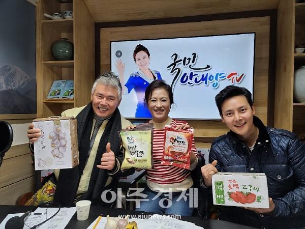 태안군, 로컬푸드 다각적 홍보 나서 '새로운 판로 개척한다!'