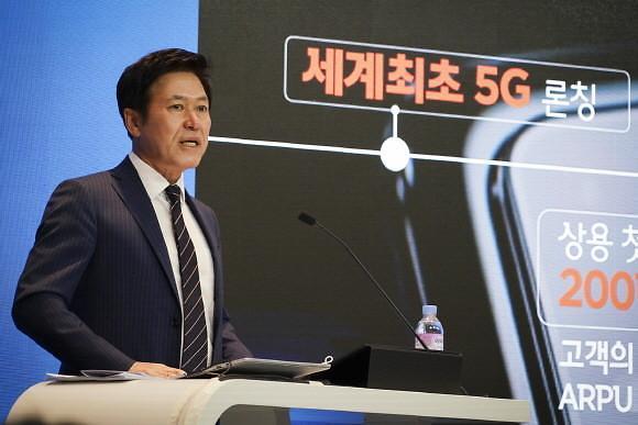 """박정호 SKT 사장 """"한국 코로나19 대응, 코리아 디스카운트 해소 계기될 것""""(종합)"""