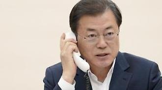 Tổng thống Hàn Quốc, Họp hội nghị thượng đỉnh G20…Thông báo về