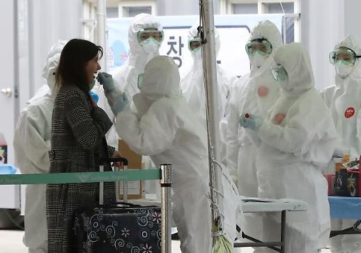 [포토] 인천공항 '워킹 스루' 진료소