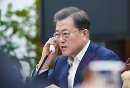.韩加领导人通电话共商合作抗击新冠疫情.