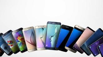 Samsung trình làng điện thoại thông minh tầm trung mới với thiết lập khủng cho camera phía sau