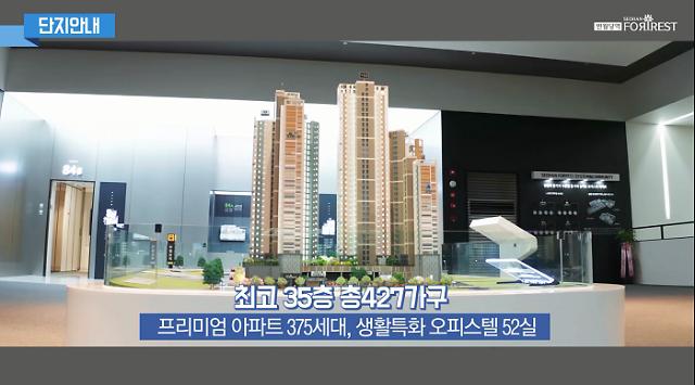 반월당역 서한포레스트, 사이버모델하우스 오픈 당일 9천여명 접속 기록
