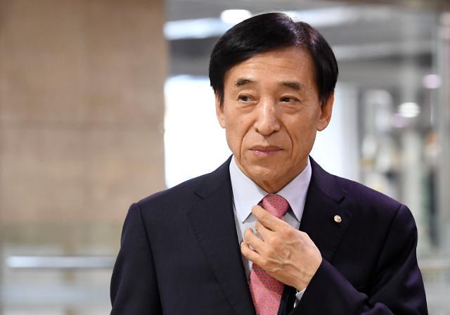 한국은행, 보수·낙관적 시각 벗고 극약처방···2월 실기론 극복나서