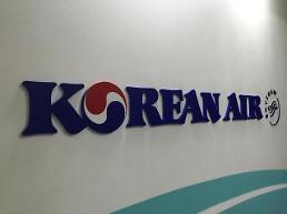 大韓航空の役員ら、コロナ19の危機克服のために給与返上