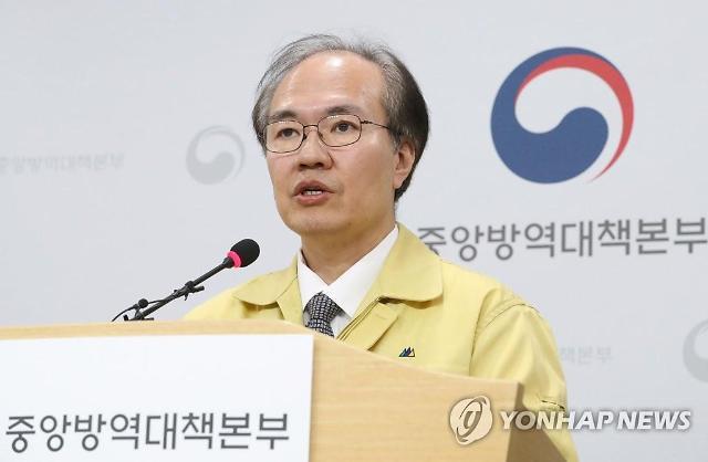 """[코로나19] 양성→음성→양성 발생사례…정부 """"방역대책 영향 끼칠 정도 아냐"""""""