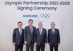 サムスン電子、東京五輪の延期に「IOC決定を尊重」