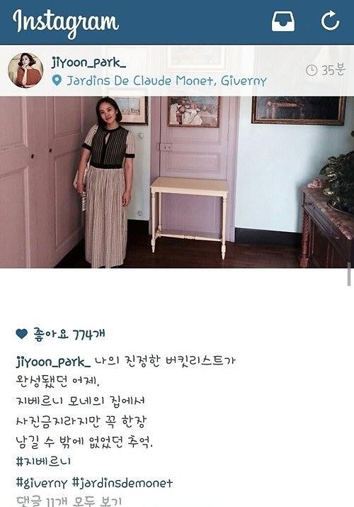 남의 삶 간섭마, 맞춤법지적, 도둑촬영까지…박지윤 전 아나운서 댓글 설전사