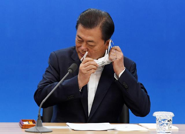 [G20 화상회의] 文 대통령 등 각국 정상들 논의 돌입…'코로나19 공동선언문' 나온다