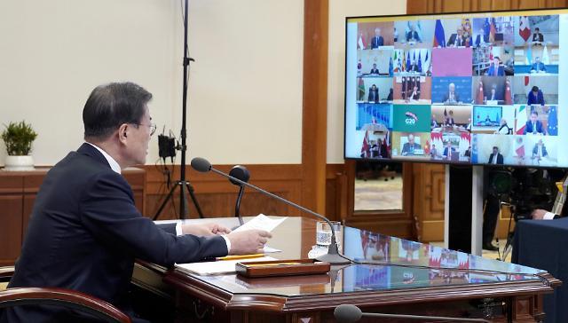[포토] 문재인 대통령, G20 정상들과 화상회의