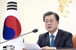 .文在寅表示将与国际社会共享韩国成功抗疫模式.