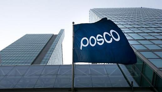 [独家]POSCO成立大型物流子公司