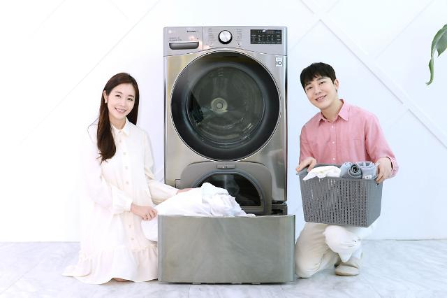 LG전자, 코로나19 여파에 미국 세탁기 공장 2주간 가동 중단