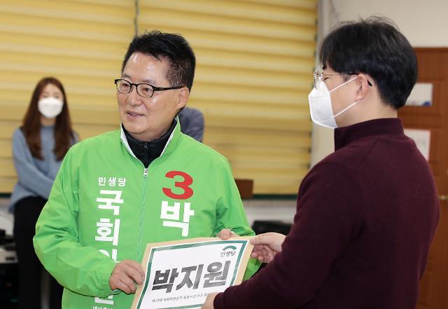 """박지원, 친문 마케팅 시동...""""文대통령 위해 누가 통합당과 싸울 수 있나"""""""