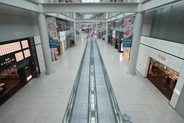 韩国免税店2月销售额环比锐减45%