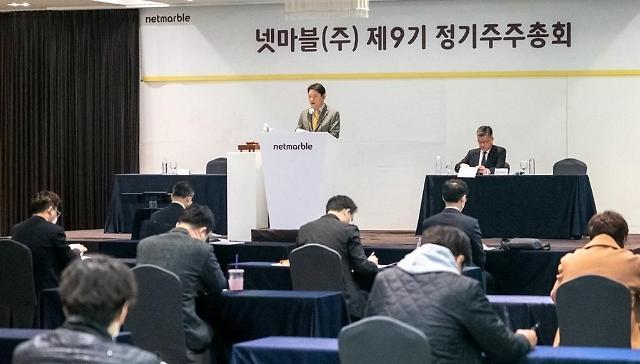 """권영식 넷마블 대표 """"융합 장르로 글로벌 경쟁력 강화"""""""